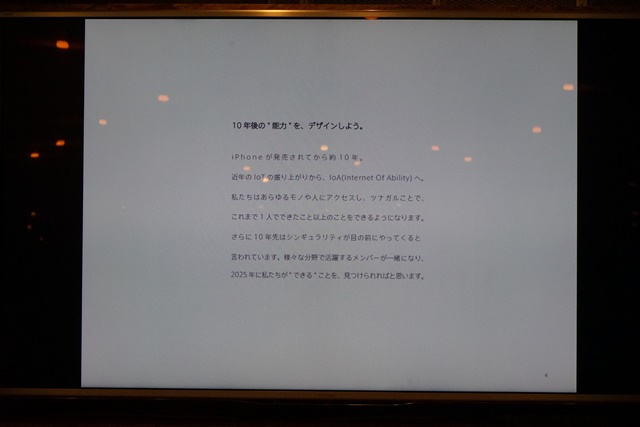 2_640x427