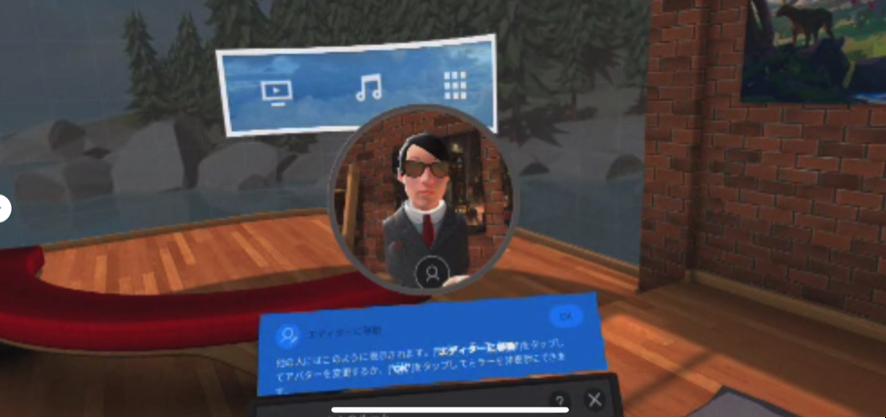 VR導入には「体験・コンテンツ設計」が大事