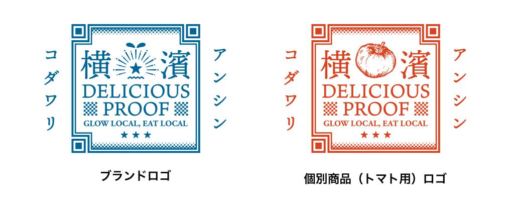 横浜野菜ロゴ